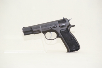 CZ 75 9mm