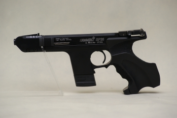 HAMMERLI SP20 RRS .32SW